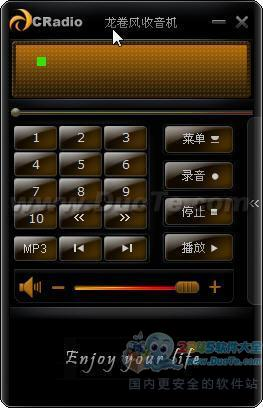 龙卷风网络收音机下载