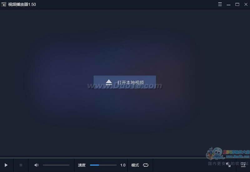 大黄蜂视频加密软件下载