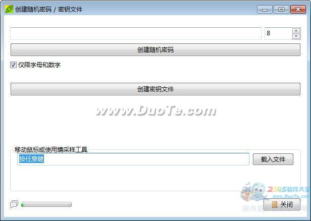 PeaZip(多平台解压缩软件) 64位下载