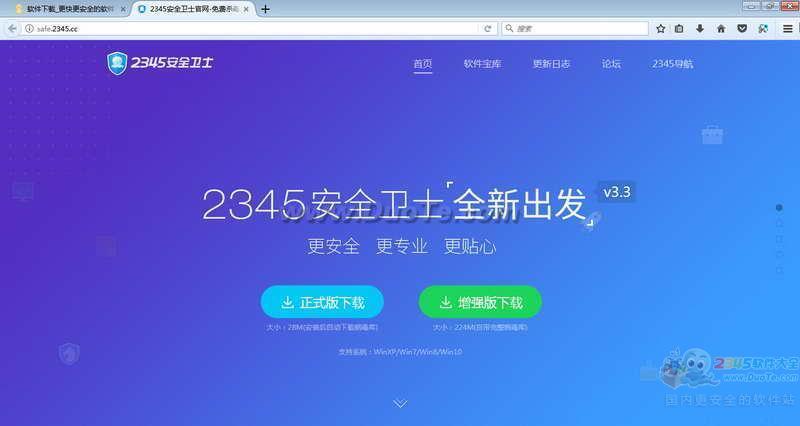 Mozilla 偏门小违法生意(叶璇吸毒) 32位下载