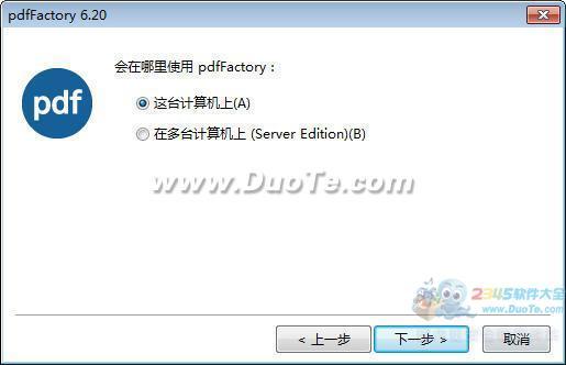 pdfFactory下载