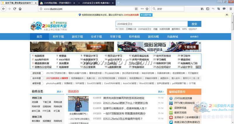 Mozilla Firefox(火狐浏览器) for Linux下载