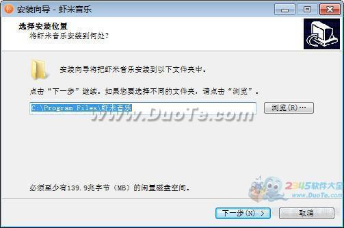 虾米音乐 for Mac下载