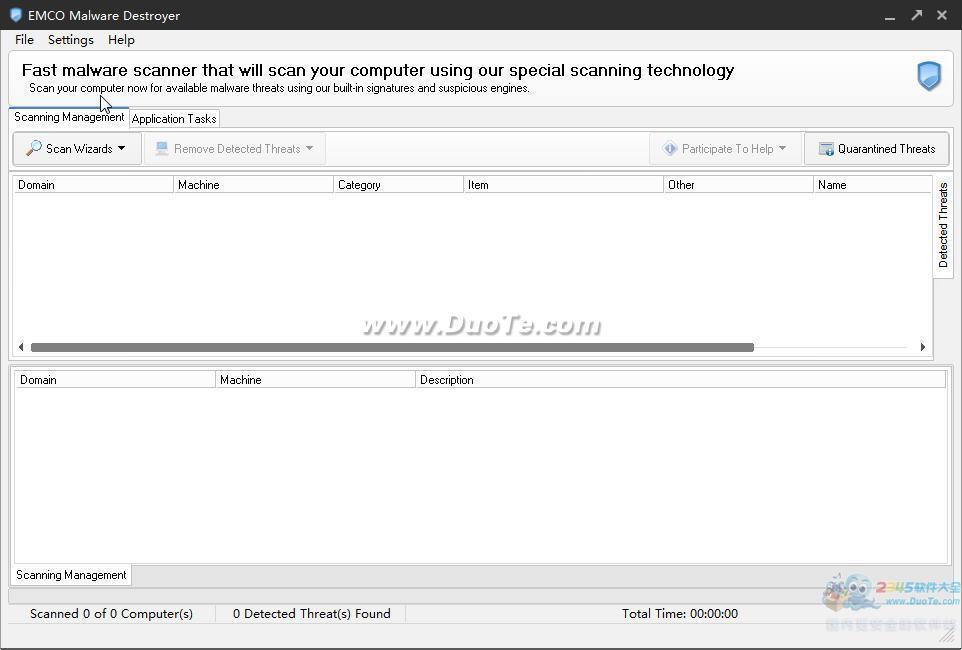 Emco Malware Destroyer下载