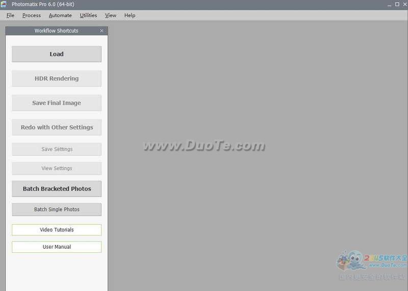 Photomatix Pro(数字照片处理)下载