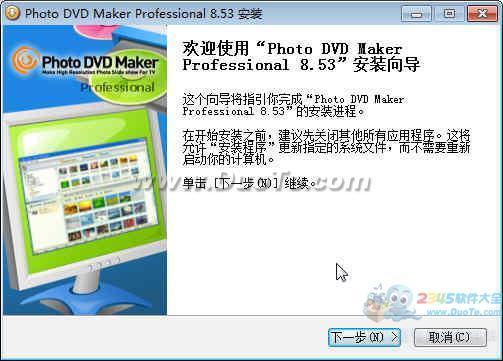 Photo DVD Maker下载