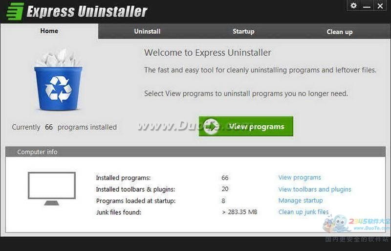 Express Uninstaller(强力卸载工具)下载