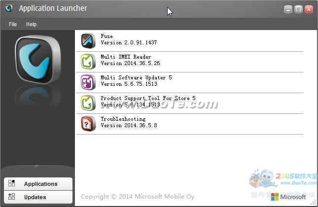 Nokia Care Suite(诺基亚刷机工具)下载