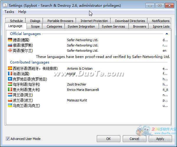 Spybot - Search & Destroy(恶意软件专杀)下载