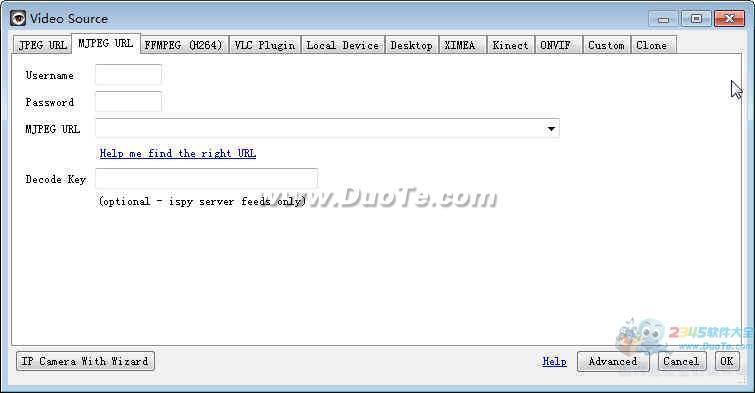iSpy(视频监控软件)下载