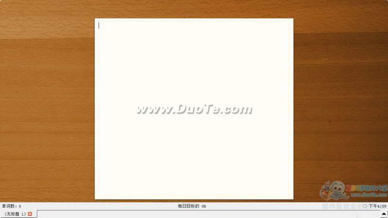 FocusWriter(全屏写作软件)下载