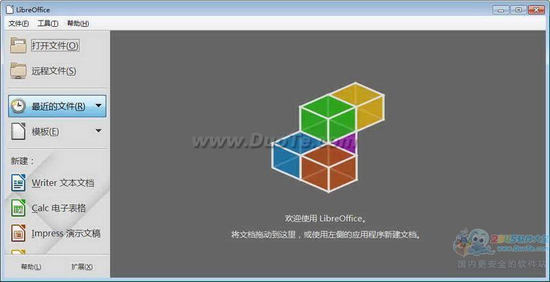 LibreOffice 64位下载