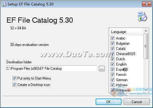 EF File Catalog(文档管理器)下载