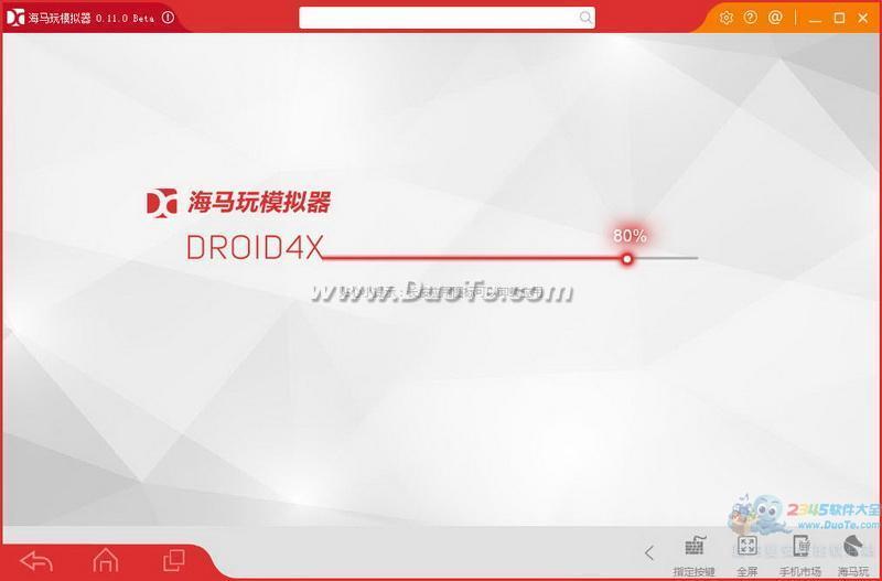 海马玩模拟器Droid4X下载