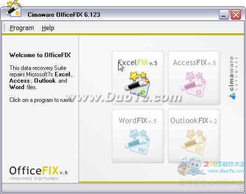 OfficeFIX (MicrosoftOffice修复工具)下载
