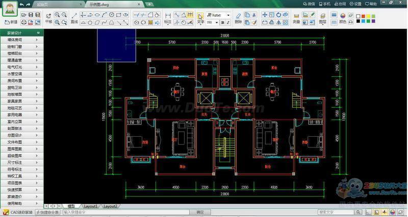 CAD迷你家装下载
