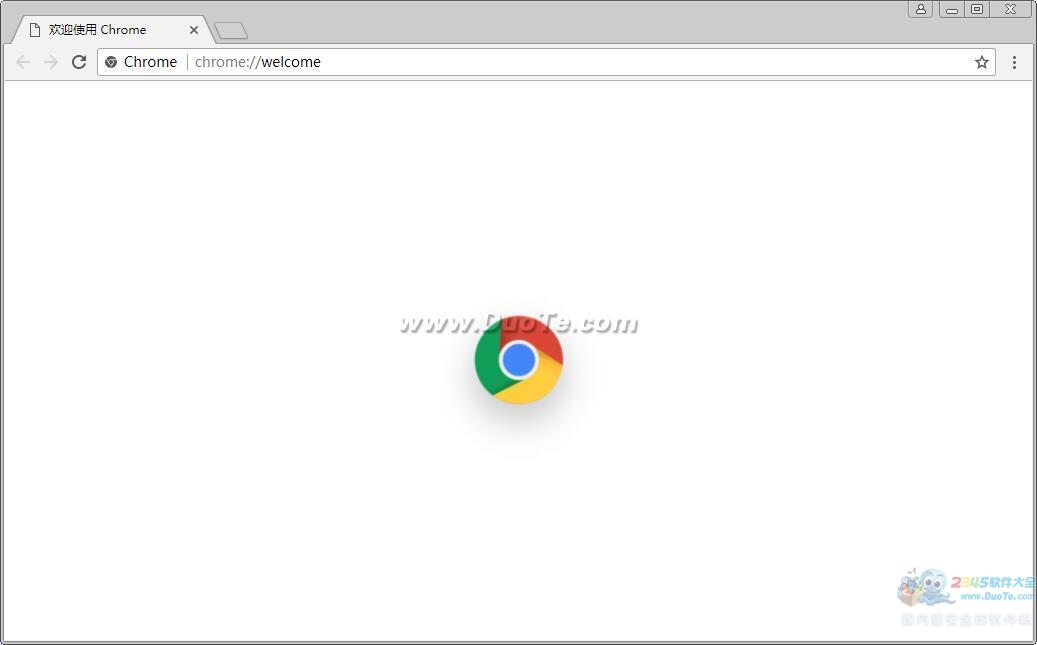 谷歌浏览器(Chromium)下载
