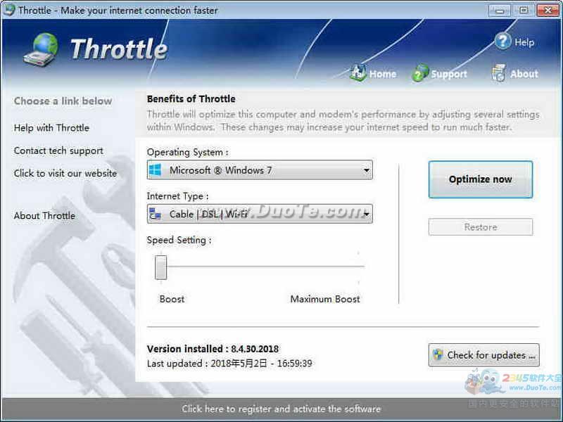 Throttle(网络加速软件)下载