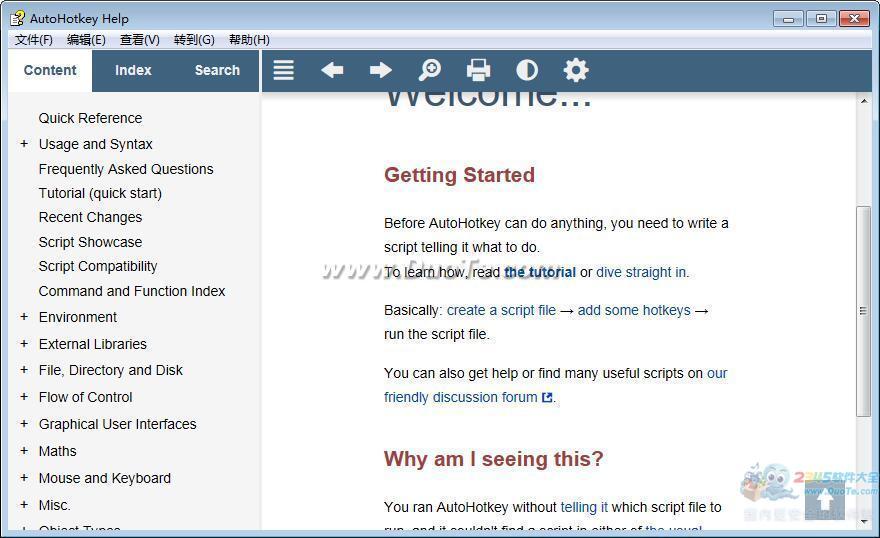 AutoHotkey(热键脚本)下载