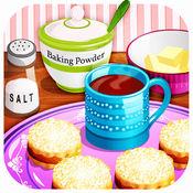 烹饪游戏:美味饼干