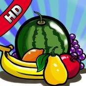 果蔬连连看 HD