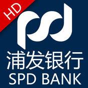 浦发手机银行HD