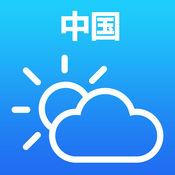 手机天气预报下载