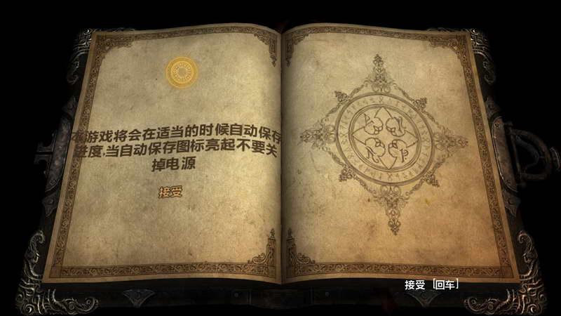 恶魔城:暗影之王简体中文版