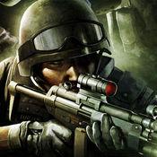 Anti Terror Sniper