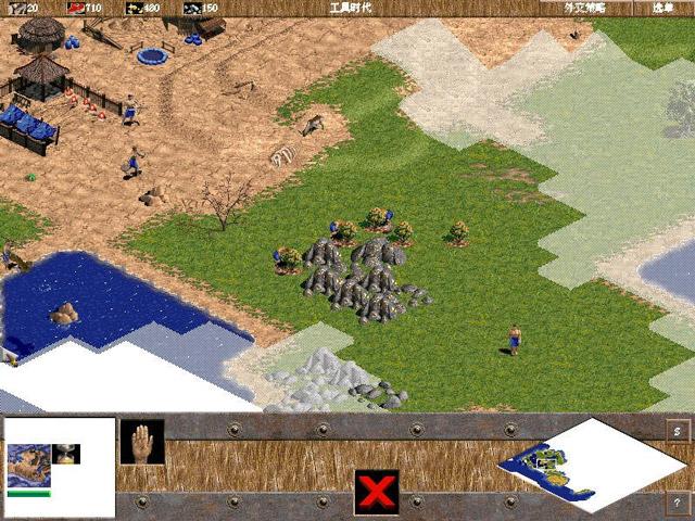 帝国时代1