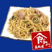 """鸟取县――日本食品之都,鸟取县特色美食""""鸟取杂碎(动物内脏)炒面"""""""