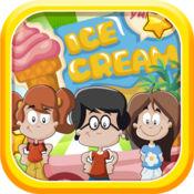 冰淇淋机 - 儿童烹饪�