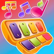 宝宝的和弦:有免费婴儿钢琴曲,摇篮曲游戏和童谣乐器适合1-2至3-4岁婴幼儿