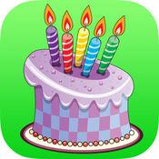 蛋糕生日快乐着色书