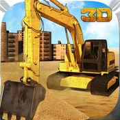 沙挖掘机驾驶员模拟器