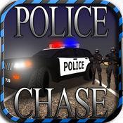 危险劫匪与警察追逐模拟器