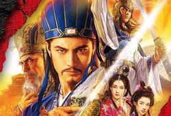 三国志12:威力加强中文版