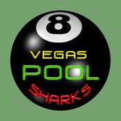 Vegas Pool Sharks HD