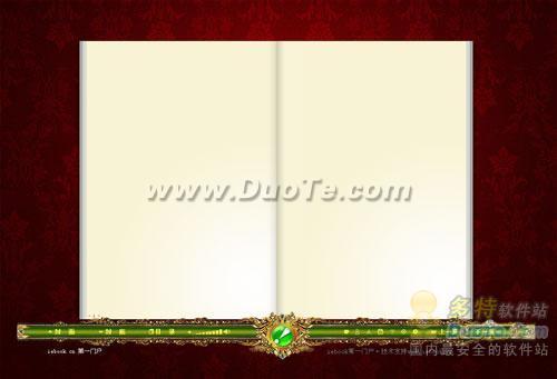 电子杂志制作利器-iebook超级精灵