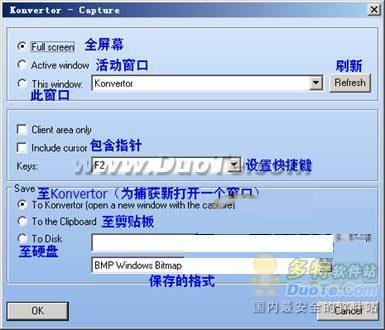 超级文件转换大师Konvertor