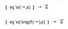在WORD中快速录入数学公式的技巧