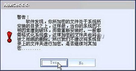 让文件夹加密器更轻松