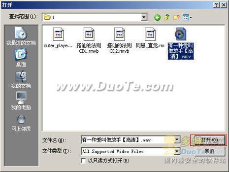 全能格式转换工具——FormatFactory