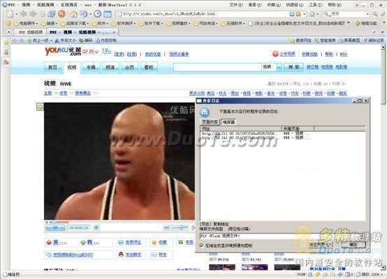傲游 浏览器