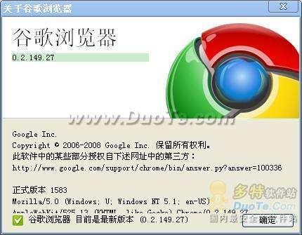 Google Chrome(谷歌浏览器)安装方法与使用技巧