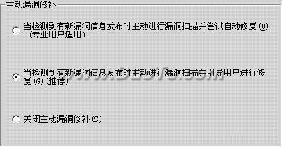 金山毒霸2008功能详解