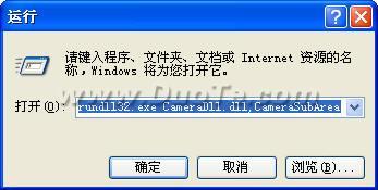 组件轻松变软件!教你剥离QQ截图功能