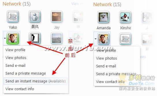 如何禁止MSN随Hotmail等网页启动