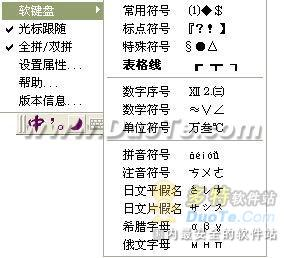 紫光拼音输入法使用方法与技巧