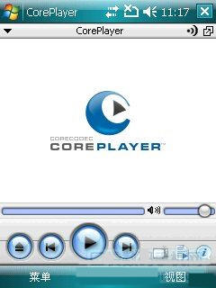 Coreplayer使用教程